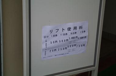 IMGP1476s.jpg